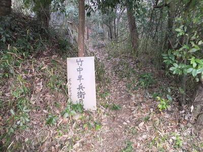 栄運寺(もう一つの竹中半兵衛の墓)