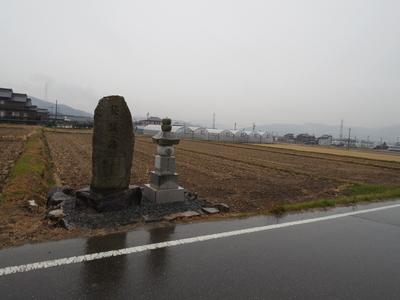 城跡碑近辺