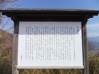 山頂の案内板