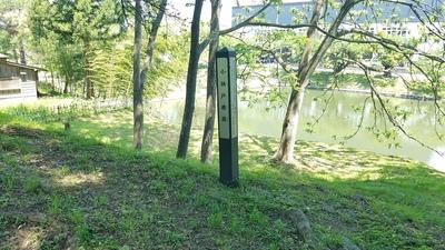 小納戸櫓跡