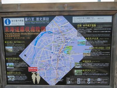 東海道藤枝宿絵図