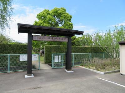 史跡 田中城下屋敷(駐車場からの入り口)