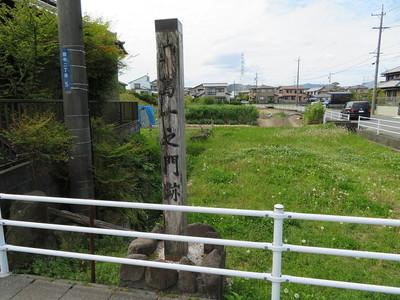 平島一之門跡