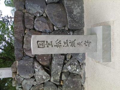 国宝松江城天守