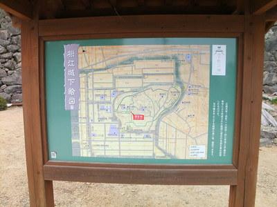 松江城下絵図