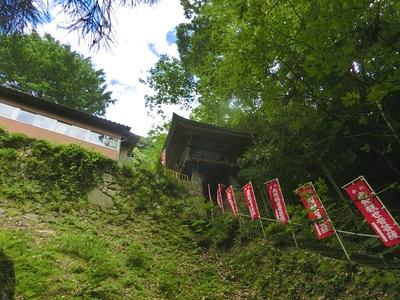 円通寺の石垣と楼門