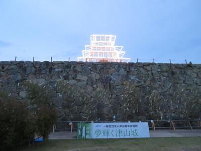 夢輝く津山城