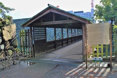 鞘橋(北側)
