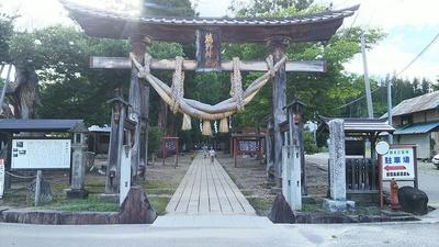 新宮熊野神社入口