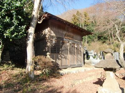 白山神社(登城口)