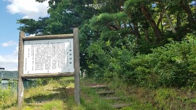 北西側入口と説明板
