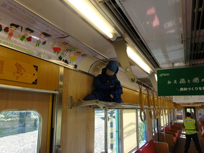 伊賀鉄道車輌内其の壱