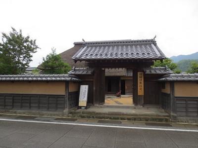 旧樋口家住宅