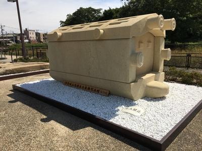 石棺(復元)