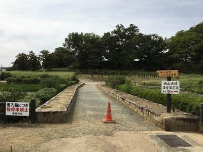城址入口(府道2号線側)