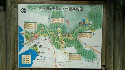 金ケ崎公園案内図