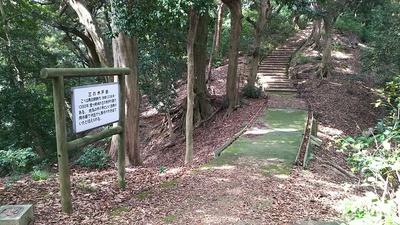 三の木戸跡にある土橋と両脇にある竪堀