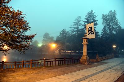 上杉神社 舞鶴橋