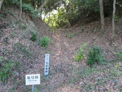 堀切跡(通称毛抜堀跡)北側から