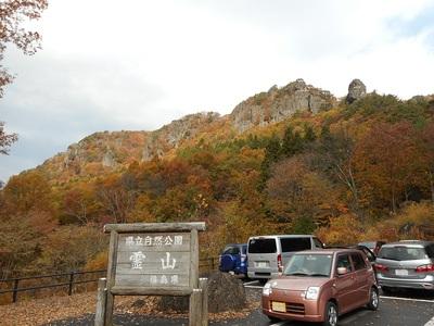 霊山城遠景