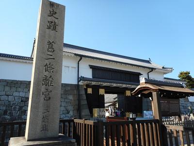 石碑と東大手門