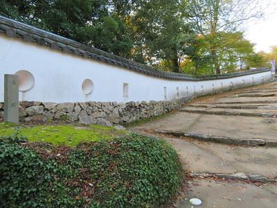 三の平櫓東土塀(現存)