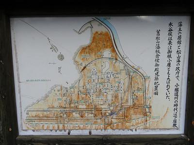舊松山藩板倉候御殿建築配置図