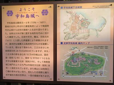 ようこそ 宇和島城へ