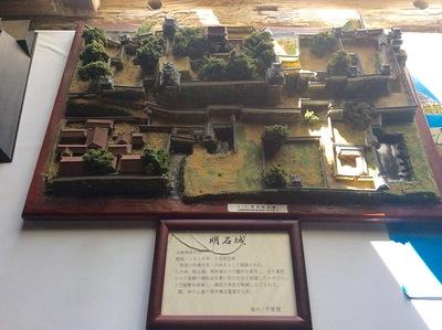 明石城坤櫓にあった模型