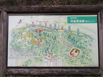 河後森城跡案内マップ