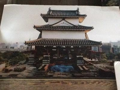 明石城 震災による被害の復旧記録