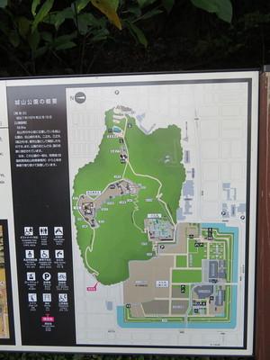 城山公園の概要