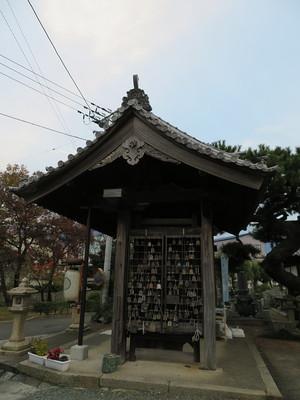 御広敷門(大通寺山門)