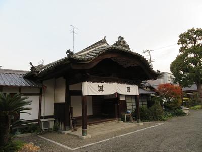 西条藩政庁玄関(妙昌寺庫裡の玄関)
