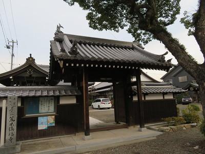西御門(荒木満福寺山門)