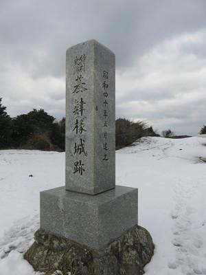 雪の中の石碑