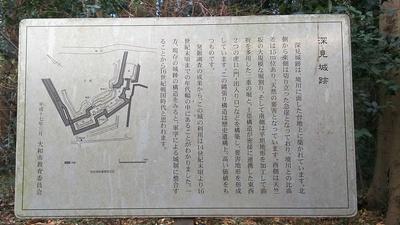 南西の入口にある縄張り図と説明板