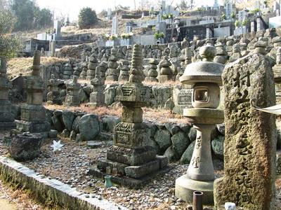 村上水軍墓地