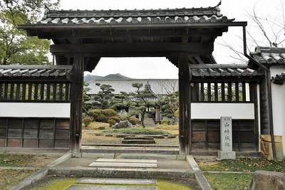 山崎藩陣屋門(紙屋門)