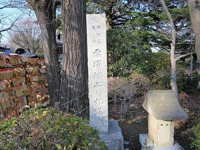 赤塚城二の丸跡(乗蓮寺)