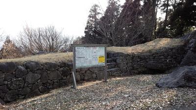 角牟礼城 3の丸 石垣⑤