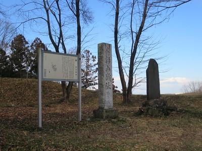 本郭の石碑