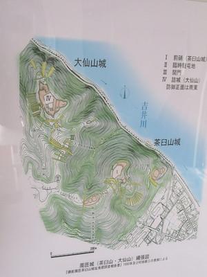 周匝城(茶臼山・大仙山)縄張図