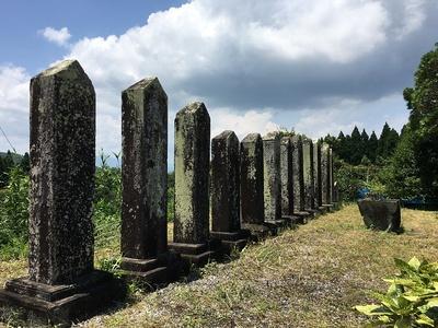 伊東氏累世の墓