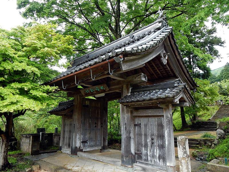 長松寺山門(豊岡陣屋門)