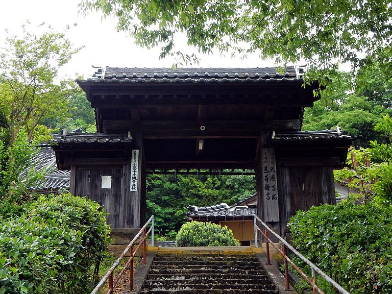 慈等寺山門(豊岡陣屋門)
