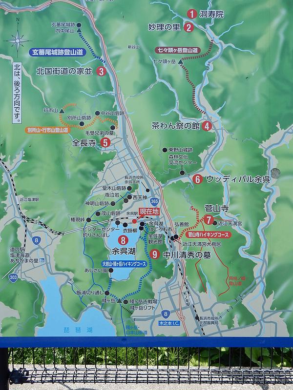 余呉駅周辺案内図