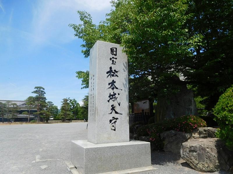 国宝松本城の石碑