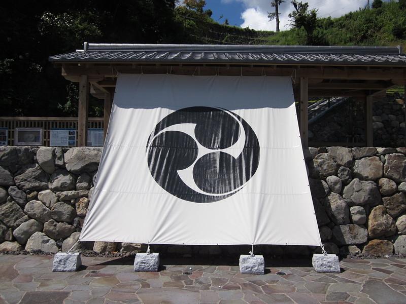 九鬼氏家紋(左三つ巴)