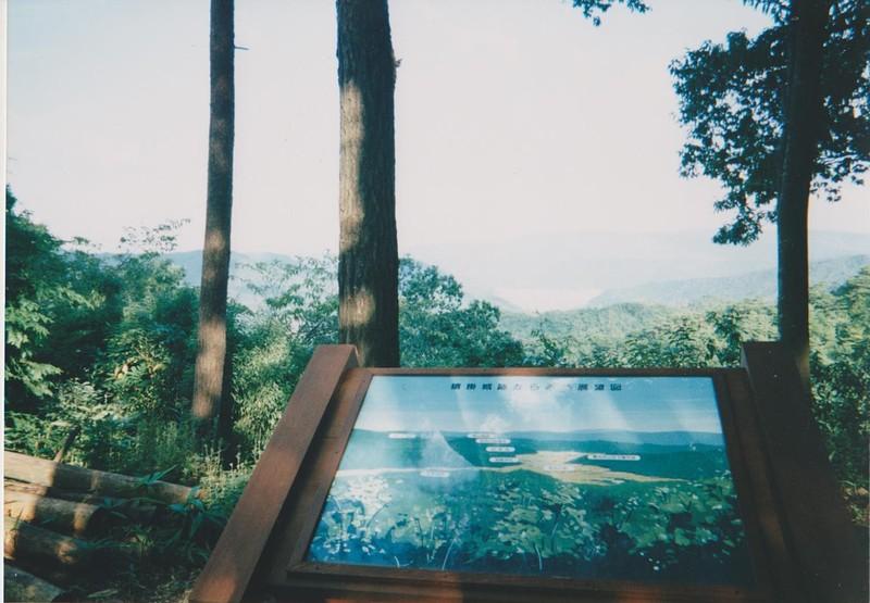 猿掛城からの景色
